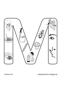 Language, Symbols, Letters, Education, Icons, Letter, Teaching, Language Arts, Training