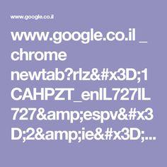 www.google.co.il _ chrome newtab?rlz=1CAHPZT_enIL727IL727&espv=2&ie=UTF-8