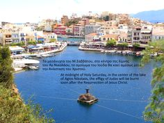 At midnight of Holy Saturday, in the center of the lake of Agios Nikolaos, the effigy of Judas will be burnt soon after the Resurrection of Jesus Christ.  -  Τα μεσάνυχτα του Μ.Σαββάτου, στο κέντρο της λίμνης του Αγ.Νικολάου, το ομοίωμα του Ιούδα θα καεί αμέσως μετά την Ανάσταση του Χριστού.   www.mantraki.eu