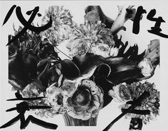 33TEXT - Araki - Marvelous Tales of Black Ink (Custom)