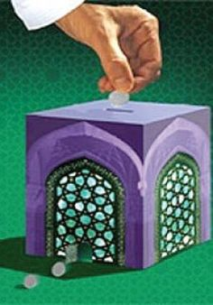 Bursting the myth...Why Islamic Banking can be good for both your soul and money. A peek into the world of Islamic Banking. http://hub.me/ajzk3