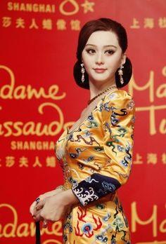 Fan bing bing  范冰冰 Chinese  actress 龙袍
