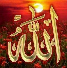 DesertRose,;,اللهم اقسم لنا من خشيتك ما تحول به بيننا وبين معاصيك ومن طاعتك ما تبلغنا به جنتك ومن اليقين ما تهون به علينا مصائب الدنيا,;, Game Wallpaper Iphone, Name Wallpaper, Allah Wallpaper, Allah Calligraphy, Islamic Art Calligraphy, Surrender To God, Beautiful Names Of Allah, Allah Names, Allah God