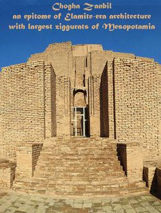 One of the most beautiful ancient monuments of Iran, inscribed as a UNESCO World Heritage site, Chogha Zanbil contains the largest ziggurats in the ancient region of Mesopotamia.