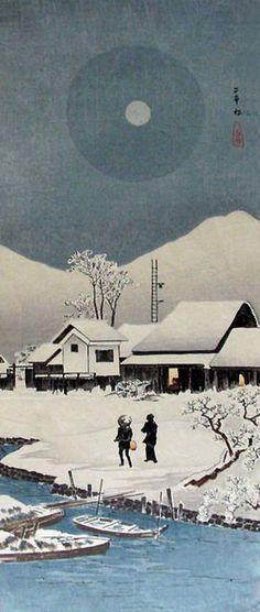 Nihonmatsu Shotei (Takahashi) Hiroaki
