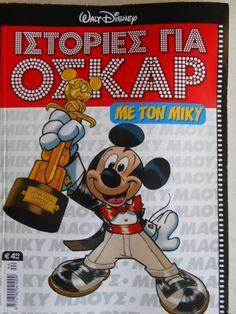 BIG SERIAL #44 -  STORIES FOR OSKAR  :  DISNEY  GREEK COMICS  -- MEGALA SIRIAL