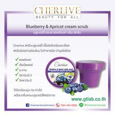 Cherlive Bluberry & Apricot cream scrub สครับบลูเบอร์รี่ เนื้อครับเนียนละเอียด สครับผิวอย่างอ่อนโยน ไม่ทำรายผิว ทำให้ผิวเนียนนุ่ม กระจ่างใส พร้อมกลิ่นหอมบลูเบอร์รี่ติดผิวกาย Blueberry, Cream, Beauty, Creme Caramel, Berry, Blueberries, Cosmetology, Sour Cream, Lotion