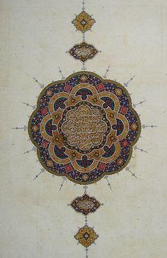 Shamsa from the Shahnameh of Ferdowsi (detail); produced by the library of a Safavid Shah, Tabriz, Islamic art. Islamic Calligraphy, Calligraphy Art, Motif Oriental, Sacred Architecture, Doodle, Illuminated Manuscript, Mandala Art, Islamic Art, Sacred Geometry