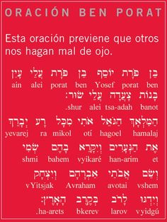 CÓMO HACER EL HILO ROJO DE PROTECCIÓN DE LA KABBALAH | Tarot de María