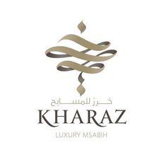 50 best of arabic calligraphy logo designs 02 logo design