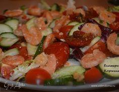 Очень легкий, вкусный салат. Кушать его сплошное удовольствие!