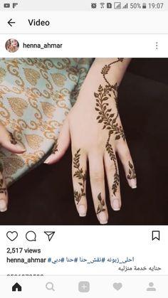 Finger Henna Designs, Arabic Henna Designs, Mehndi Designs 2018, Mehndi Design Photos, Henna Designs Easy, Mehndi Designs For Fingers, Beautiful Henna Designs, Henna Tattoo Designs, Mehndi Designs For Girls