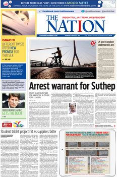 The NATION Front Page, February 6, 2014