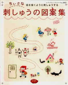 Small Cute Embroidery n2421 - Enjoy My Handmade Life Japanese Craft Book