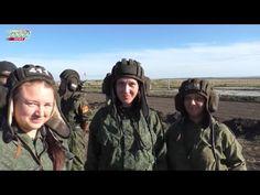 Guerra na Ucrânia - Mulheres pilotos de tanque do Donbass