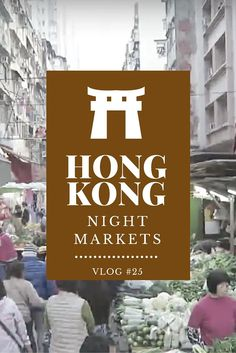 Exploring the Hong Kong night markets is a MUST-DO activity when visiting Hong Kong. In this VLOG we explore two of HK's most famous night markets, the Temple Street night market and the Ladies market. Ladies Market, Hong Kong Night, Cheap International Flights, Hong Kong Fashion, Beautiful Places In The World, Chinese Medicine, How To Know, Time Travel, Spring Break