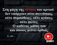 Lol, Greek Quotes, Statues, Jokes, Humor, Funny, Husky Jokes, Humour, Effigy