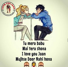Na ho naa plzz yaar😣😣 Cute Relationship Quotes, Cute Relationships, Love Quotes For Her, Cute Love Quotes, Love Shayri, I Love You, My Love, Funny Bunnies, Heart Quotes