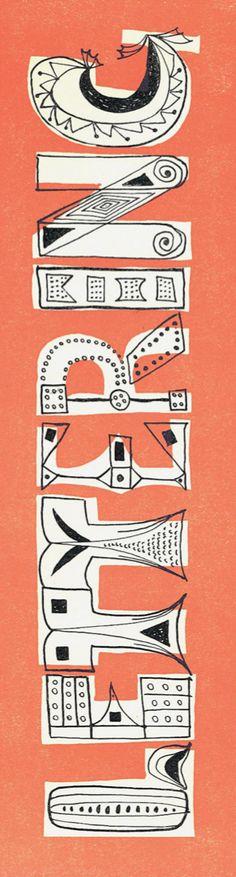By Imre Reiner (1900-1987) hand lettering, type, pattern, design, orange, decorative typography