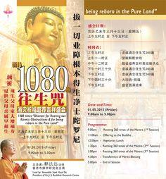Pu Ji Si Buddhist Research Centre located at 39 Lorong 12 Geylang Singapore 399012. Tel: 67466221