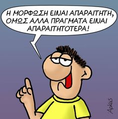 Very Funny, Funny Cartoons, Just For Fun, Disney Characters, Fictional Characters, Jokes, Comics, Funny Stuff, Humor