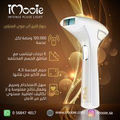 Pin By Imooie Ipl On Imooie Light Hair Dryer Personal Care