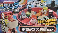#Sushi #Speelgoed tijdens de Tokyo Toy Fair.