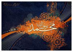 DesertRose,,,, Muhammad is the Messenger of Allah (Quran Calligraphy in Thuluth Script) Allah Calligraphy, Islamic Art Calligraphy, Gift Animation, Phone Wallpaper Design, Islam Religion, Arabic Art, Islamic World, Coran, Prophet Muhammad