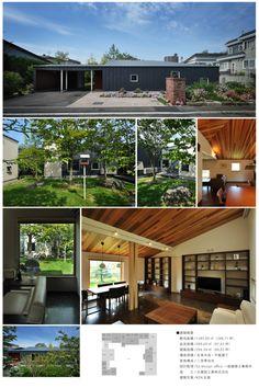 緑あふれる環境に建つ平屋住宅。天井仕上げが素晴らしい。