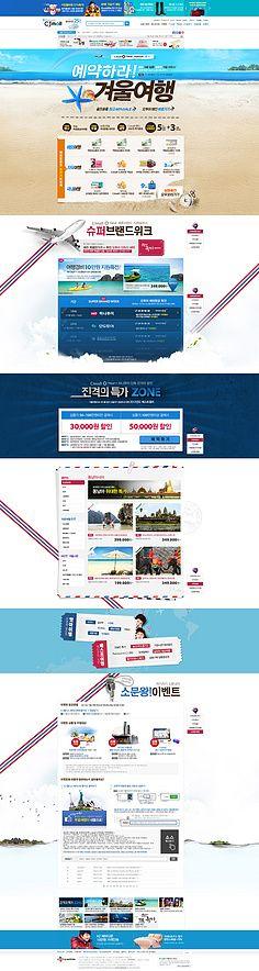 淘宝-飞梵采集到Web.Interface.Asia