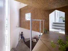 Gallery - House In Fukawa / Suppose Design Office - 1