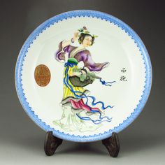 Chinese Famille Rose Porcelain Plate w Qian Long Mark