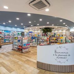Pharmacies | Cap Agencement Pharmacy Store, Drug Store, Saint Macaire, Store Counter, Counter Design, Baby Store, Store Design, Drugs, Lab