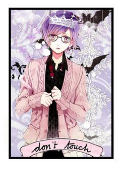 """Don't touch // Kanato Sakamaki"" by ender-chic52 ❤ liked on Polyvore featuring art"
