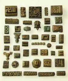 Tribal Art Treasures :: Goldweights