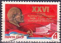 Russia - Vladimir Lenin on a postage stamp, 1981.