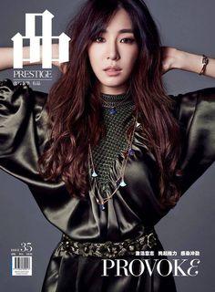 Girls' Generation Tiffany Member Lands the Cover of Prestige Magazine | Koogle TV
