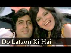 The Great Gambler - Do Lafzon Ki Hai Dil Ki Kahani - Sharad Kumar - Asha...