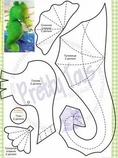 Moldes: Caballito de Mar en Fieltro   Manualidades #manualidades  http://manualidades.yamujer.com/moldes-caballito-de-mar-en-fieltro/