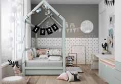 Stylish Kids Room Designs with Sophisticated Decor Which So Attractive - RooHome