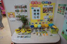 Classroom Layout, Childcare, Art For Kids, Kid Art, Diy And Crafts, Activities, School, Blog, Nature