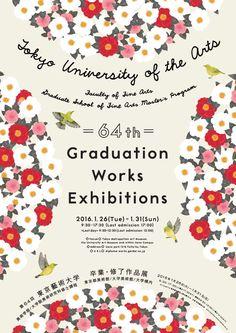Elegant poster design for the graduation works exhibitions at an art school in Japan. Baby Poster, Dm Poster, Poster Layout, Design Poster, Typography Poster, Typography Design, Poster Prints, Posters, Flugblatt Design