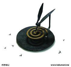 트렌드 공예페어에 나온 뺑뻉이 모기향  금속공예작가 이기세씨의 작품입니다.