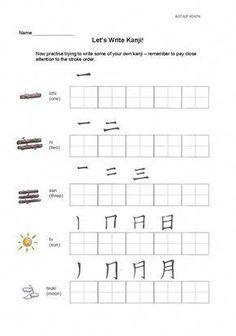 japanese kanji worksheet learning japanese japanese. Black Bedroom Furniture Sets. Home Design Ideas