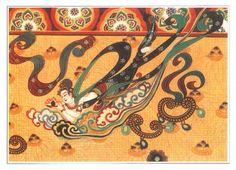 Chư Thiên