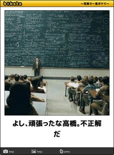 Funny Images, Funny Photos, Japanese Funny, Burst Out Laughing, Funny Laugh, Funny Comics, Funny Moments, Cover Photos, Cool Words