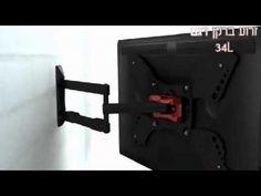 זרוע ברקן 34L | סראונד סאונד שיווק ושירות התקנות