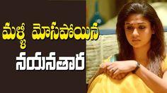 Nayanthara break up with Tamil director Vignesh Shivan - Latest Cinema NewsWatch Nayanthara break up with Tamil director Vignesh Shivan #Filmytalkies. ... Check more at http://tamil.swengen.com/nayanthara-break-up-with-tamil-director-vignesh-shivan-latest-cinema-news/