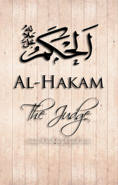 Islamic Daily: Al-Hakam, the Judge . allah name Allah God, Allah Islam, Islam Muslim, Islamic Inspirational Quotes, Islamic Quotes, Asma Allah, Surrender To God, Creator Of The Universe, Religious Photos