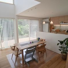 Japanese House, Home Organization, Office Desk, Sweet Home, Dining Table, Interior Design, Ruang Tv, Inspiration, Furniture